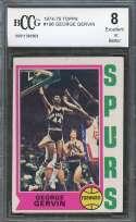 George Gervin Rookie Card 1974-75 Topps #196 San Antonio Spurs BGS BCCG 8