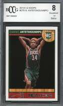 Giannis Antetokounmpo Rookie Card 2013-14 Hoops #275 Bucks BGS BCCG 8