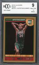 Giannis Antetokounmpo Rookie Card 2013-14 Hoops Gold #275 Bucks BGS BCCG 9