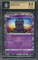 2017 strength expansion pack shining legends #46 MARSHADOW R pokemon BGS 9.5