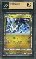 2018 dragon storm #34 KYUREM HOLO R pokemon BGS 9.5